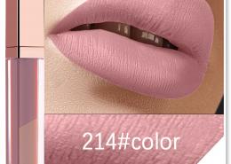 matte liquid lipstick nude