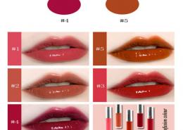 profusion lip gloss
