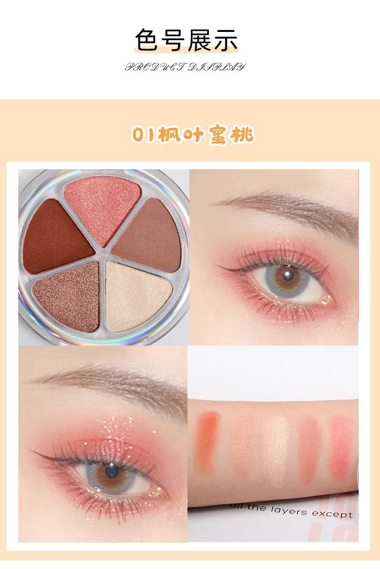 eyeshadow print logo one