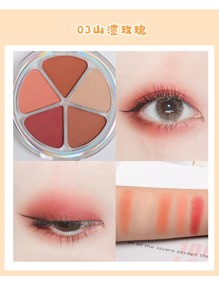 eyeshadow print logo three