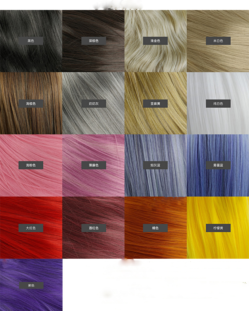 synthetic hair wig color chart